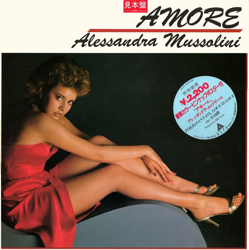 Alessandra Mussolini Amore
