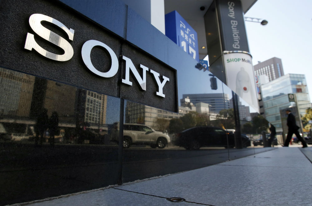 Foto via cjnews.com - Sony building
