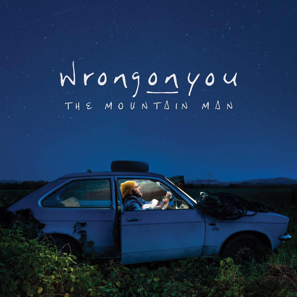 La copertina del primo ep di Wrongonyou - wrongonyou