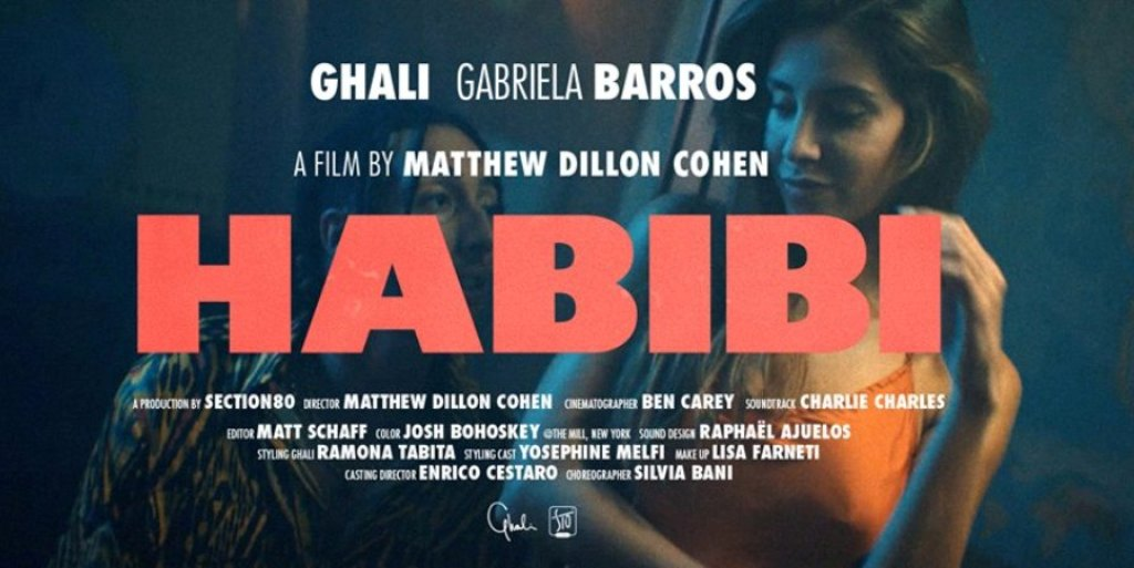 "Guarda ""Habibi"", il video-film di Ghali - La locandina del film"
