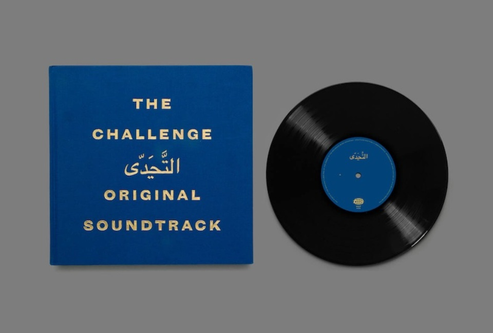 Lorenzo Senni e Francesco Fantini The Challenge - Original Soundtrack