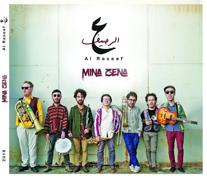 Al Raseef Mina Zena