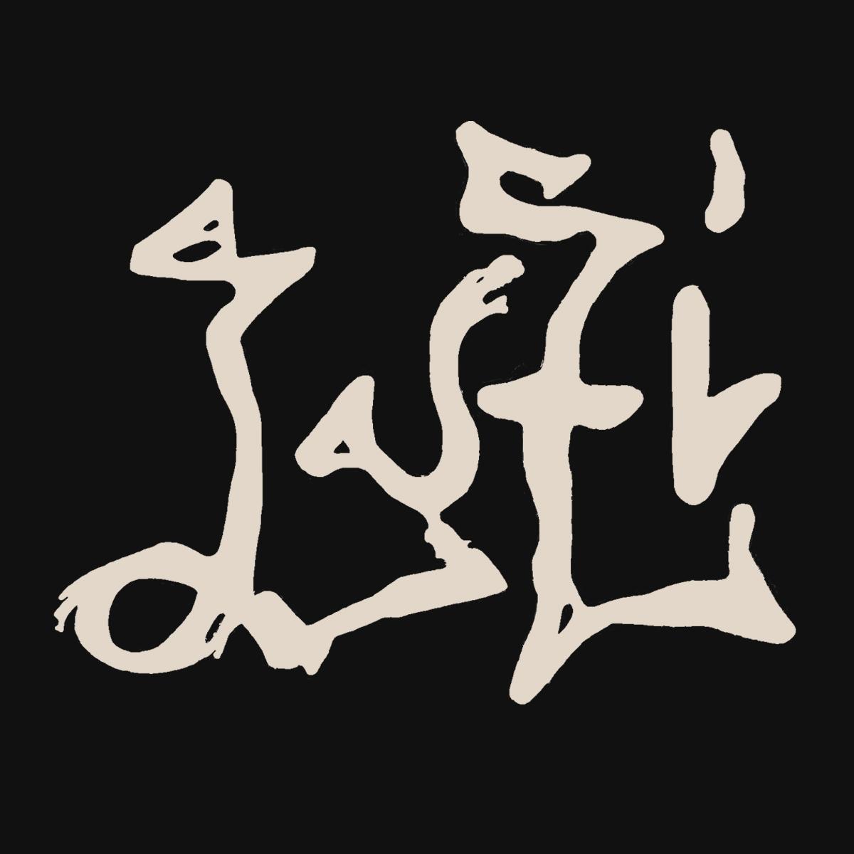 LuZi Logo