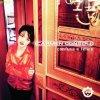 album Confusa e felice - Carmen Consoli