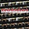 album Amore che prendi amore che dai - Nomadi