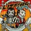 album Grande Nazione - Litfiba