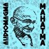 album MAHATMA - AudioMagma