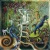 album Contentum - Atrox