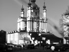 1.Odessa (Ucraina) - Wonderful Church