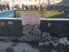 7.Kiev (Ucraina) - PUTIN HANDS OFF UKRAINE
