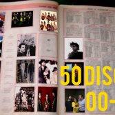 SPECIALE: Trofeo Rockit: i 50 dischi del decennio 00-09