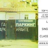 Top*It*2012 - N/Z