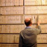 British Library dischi rari