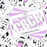 CBCR 2018: gli artisti su cui puntare secondo Rockit