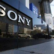 app, Sony building