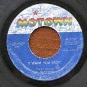 netflix, Motown records