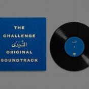 colonna sonora, Lorenzo Senni e Francesco Fantini The Challenge - Original Soundtrack