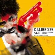 Said - Colonna Sonora Originale