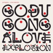 album A Love Explosion - Go Dugong