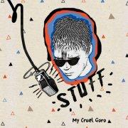 Stuff EP