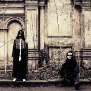 album The Well - MS & Elvina Pinto