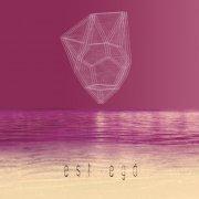 album Est-Egò - Est-Egò