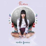 album Araba Fenice - KATRES