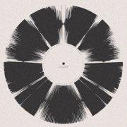 album Lo Specchio - L' Avversario