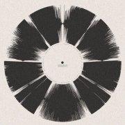 album Oihcceps Ol - L' Avversario