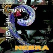 album CUORE COLPEVOLE - NEBRA