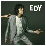 album Variazioni - EDY