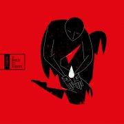 album La rivolta del perdente - Il Gigante