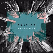 album RESPIRA - abilenia