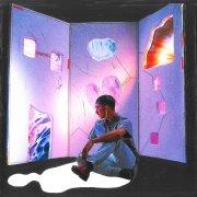 album A che punto è la notte - Venerus