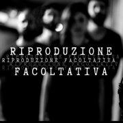 Riproduzione Facoltativa EP