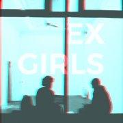 Ex Girls [EP]