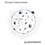 PRIVATE CONVERSATIONS - EP