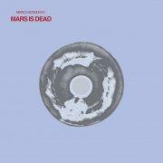 Mars is Dead
