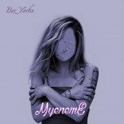 MyenemE
