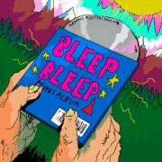 BLEEP BLEEP mini album