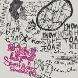 album Street Sailors' Romance - No strings left