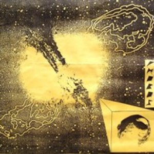 album Phobos - VENAVIL