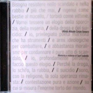 album Memorie e violenze di Sant'Isabella - Ultimo Attuale Corpo Sonoro