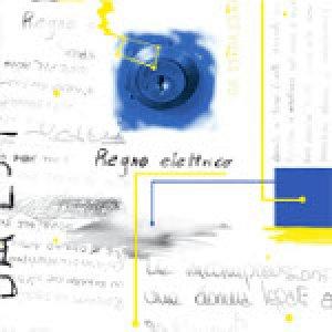 album Regno elettrico - Da est