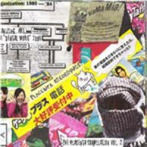 album The Placenta Compilation Vol. 2 - Split