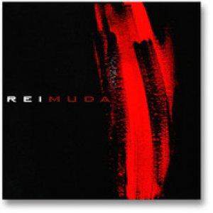 album Reimuda EP - Reimuda