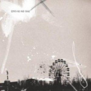 album DYSKINESIA - Dyskinesia