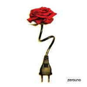 album ZEROUNO - Zerouno