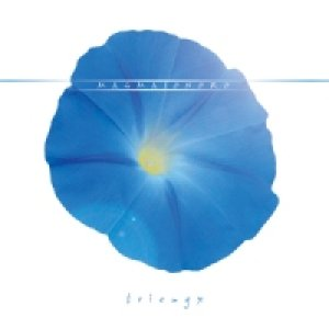 album magmasonoro-tryonix - LUA