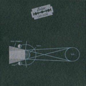 album Eclipse  - Ear&Now
